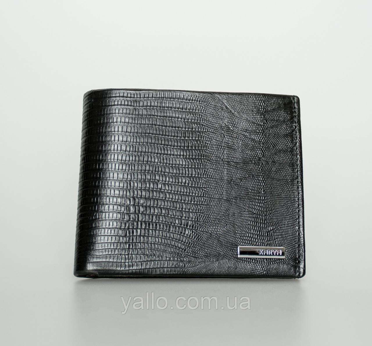 Мужской кошелёк из Натуральной Кожи, KARYA 0945-076