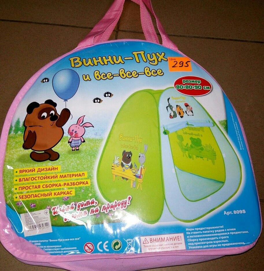 Детская палатка Винни Пух 809S
