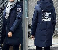 Мужская куртка Philip СС7867