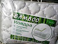 Одеяло полуторное зимнее стеганое с бамбуковым волокном