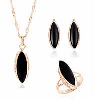 КомплектWater Drop черный /серьги, кольцо и подвеска/бижутерия/цвет золото, черный