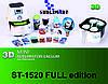 Акция! Портативный термопресс для 3D сублимации ST-1520 FULL edition + Набор образцов