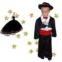 Джентельмен. 104-110 см. Детские карнавальные костюмы