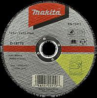 Диск по нерж/мет.125x1.2 Makita