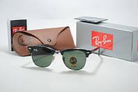 Солнцезащитные очки Ray Ban Clubmaster