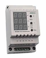 Реле уровня жидкости Adecs ADC-0310-31