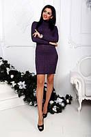 Красивое однотонное платье с высоким воротником