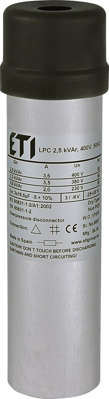 Конденсаторна батарея ETI LPC 2,5 кВАр 400V 50Hz (4656702)