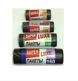 """Мусорный пакет польский """"SUPER LUXE"""" 120л 10шт  код 25700"""