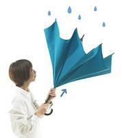 Зонт-трость новинка - зонт наоборот