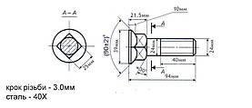 Производство болтов для ленты елеватора 1