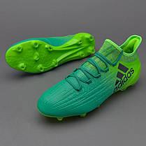 bc47c4de Бутсы Adidas X 16.1 FG BB5839 (Оригинал) - купить в Украине, Киеве ...