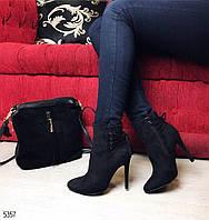 Демисезонные ботинки сзади декоративна шнуровка материал искусственная замша