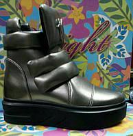 Сникерсы женские модные Wright кожаные осень-весна/зима серые 0031ВРТ