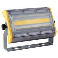 Светодиодный прожектор Biom 50W ALPRO