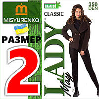 Колготки женские   Lady May bamboo 350 Den Украина размер - 2 чёрные ЛЖЗ-1212221