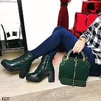 Зимние ботинки на шнуровке материал натуральная кожа внутри набивная шерсть, цвет зеленый