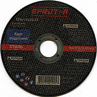 Абразивный круг по металлу Спрут 125х1,6х22