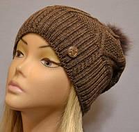 Теплая шапка для женщин с песцовым помпоном Бриджит
