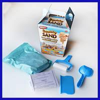Кинетический живой песок Squishy Sand, 0,5кг