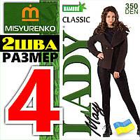 Колготки женские   Lady May bamboo 350 Den Украина размер - 4 чёрные 2 шва  ЛЖЗ-1212224