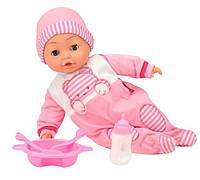 Говорящая кукла Жасмин 40 см, укр.яз. Bambolina (BD358UA)