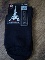 Носки медицинские махровые без резинки