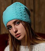 Шапка женская голубая Эмбер