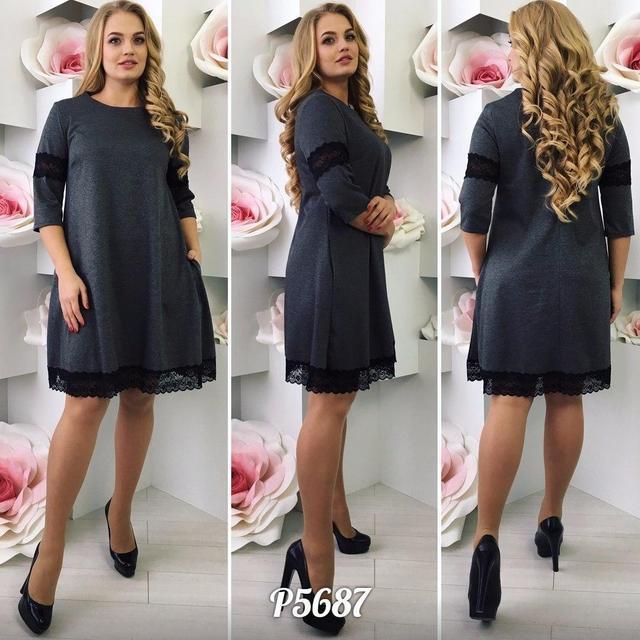 b0d6dfae1342 Женское модное платье