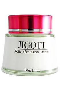 Интенсивно увлажняющий крем для лица Jigott Active Emulsion Cream, 50 мл