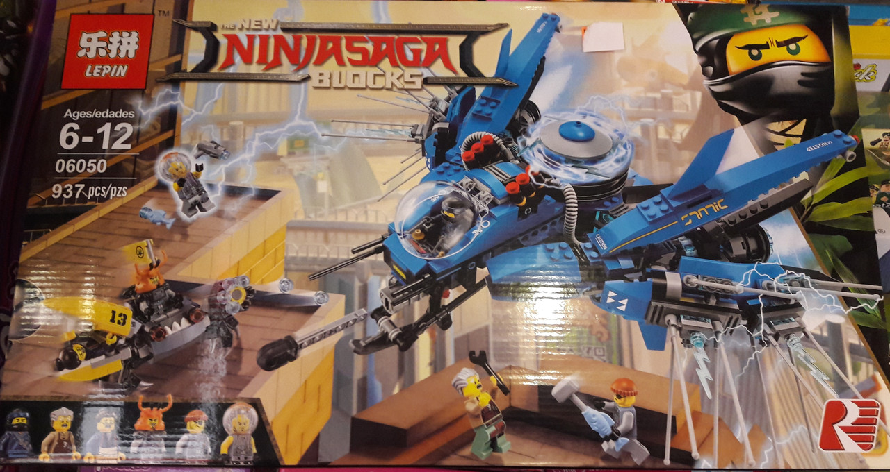 Конструктор Lepin 06050 Ninjago Movie Ниндзяго Муви Самолёт-молния Джея 937 дет