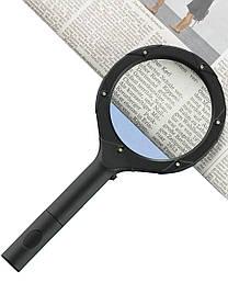 Лупа с подсветкой magnifying glass 12 Led