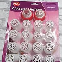 Набор кондитерских насадок Тюльпан из пластика (в наборе 16 шт)+2 переходника