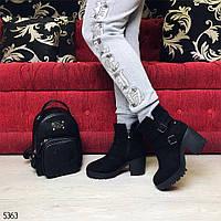 Демисезонные ботинки на толстом каблуку 7 см материал искусственная замша, внутри утеплены. Цвет черный