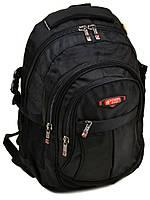 Черный школьный рюкзак 7874 black вместительный из качественного текстиля, фото 1