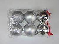 Набор серебряных шариков на ёлку (8см)