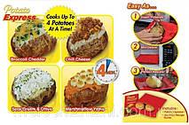 Мешочек для запекания картофеля в микроволновой печи Potato BAG, фото 3
