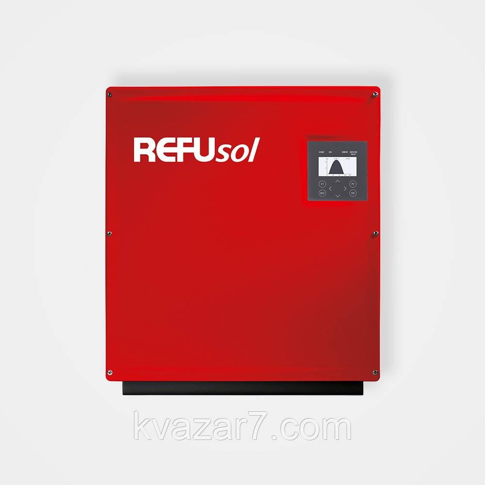 REFUsol 10K