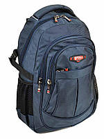 Синий рюкзак из нейлона 7874blue с плотной спинкой школьный спортивный, фото 1