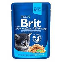 Brit Premium (Брит Премиум) Cat CHICKEN & CHUNKS for Kitten - влажный корм для котят (курица/ветчина), 0,1кг.