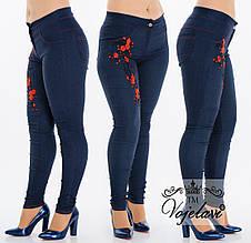 Женские джинсы стрейч + аппликация только 48 р.