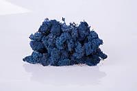 Стабилизированный мох classic blue 250 грамм/упаковка