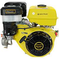 Газ-бензиновый двигатель Кентавр ДВЗ-390БГ (13,0 л.с., ручной старт, шпонка Ø25.4мм, L=72,2мм)+ доставка