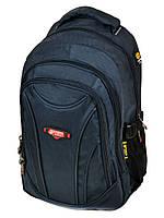 Синий текстильный рюкзак 924blue, фото 1