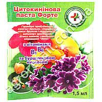 Добрыня Цитокининовая паста Форте 1.5 мл