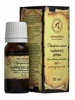Чайного дерева эфирное масло 10 мл