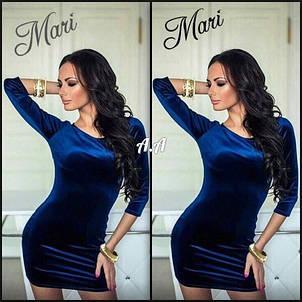 Платье короткое бархат Mari Изабель 736АР, фото 2