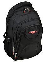 Черный школьный рюкзак 920black вместительный из качественного текстиля, фото 1