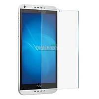 Защитное стекло HTC Desire 626G (0.3 мм, 2.5D, с олеофобным покрытием)