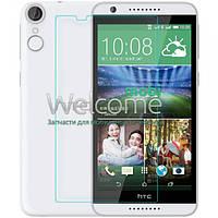 Защитное стекло HTC Desire 820 (0.3 мм, 2.5D, с олеофобным покрытием)